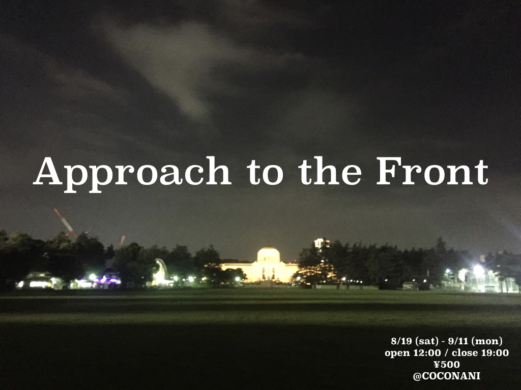 Approach to the Front