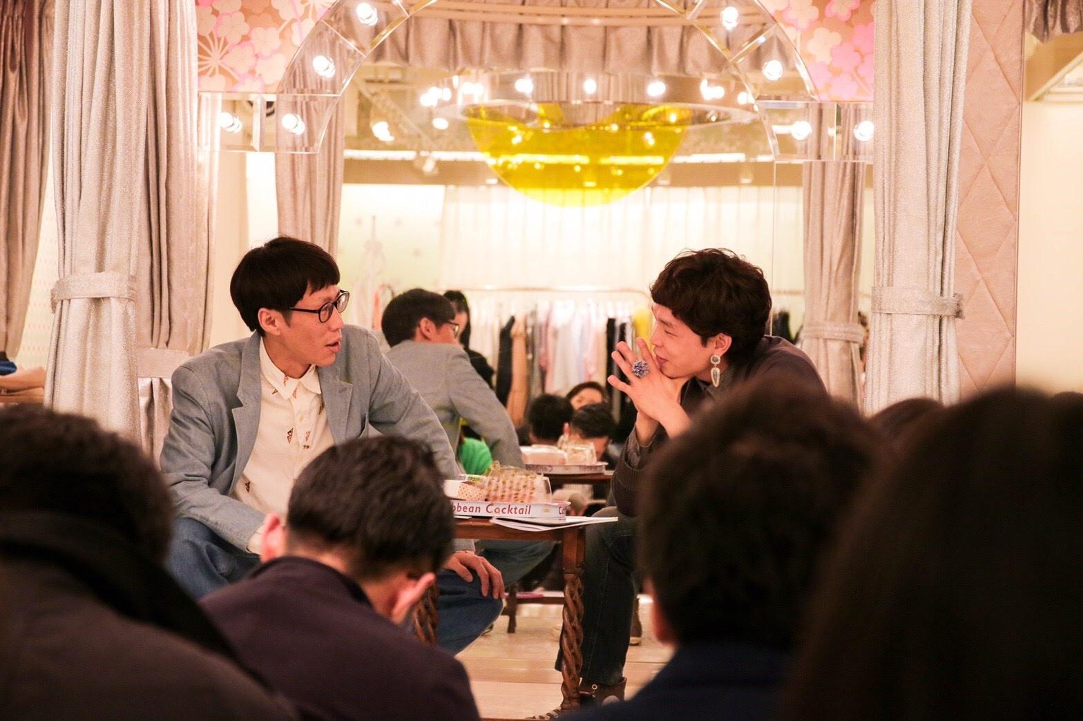 東京不道徳批評#5